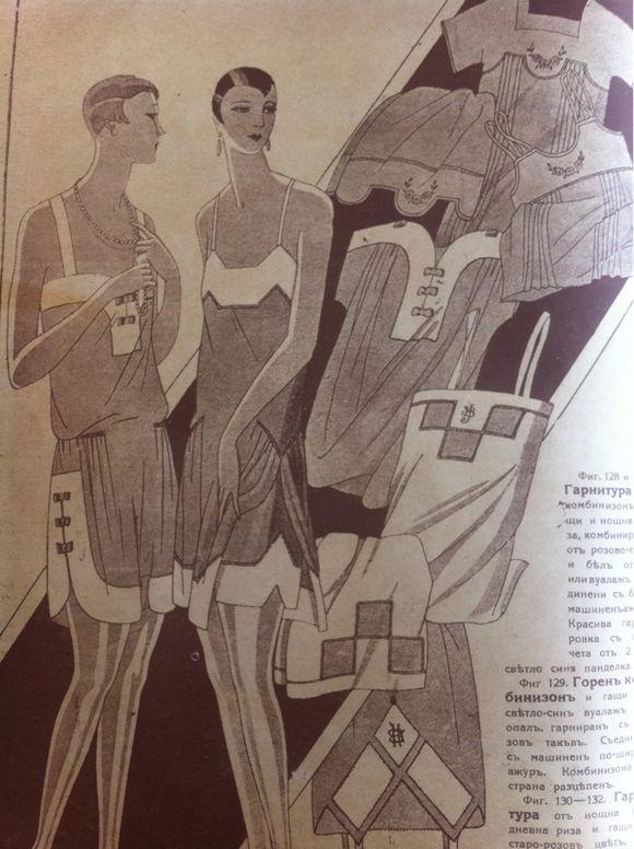 Undergarments 1928